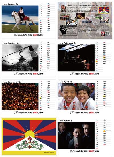calendar_ura.jpg
