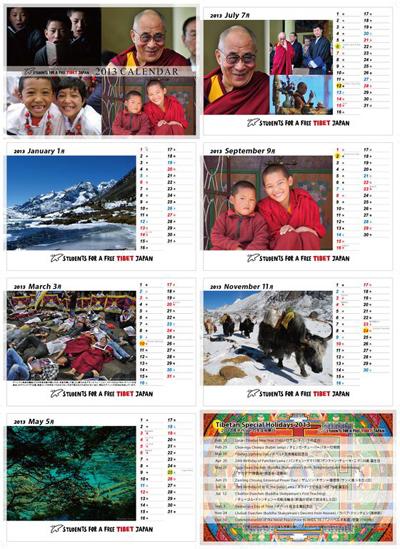 calendar_omote.jpg