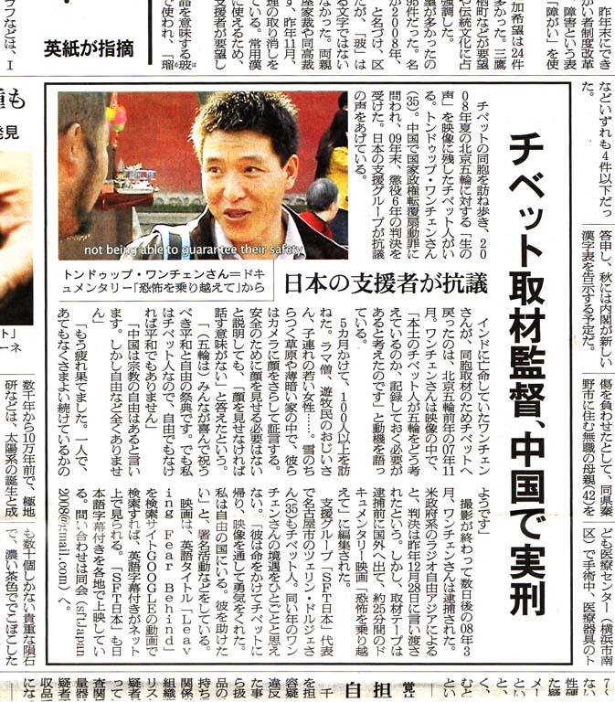 asahi_jan19.jpg